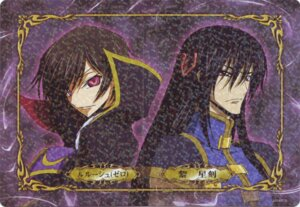 Rating: Safe Score: 6 Tags: code_geass lelouch_lamperouge li_xingke male screening User: Aurelia