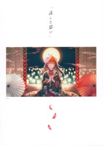 Rating: Safe Score: 18 Tags: hiten hitenkei kimono umbrella User: kiyoe