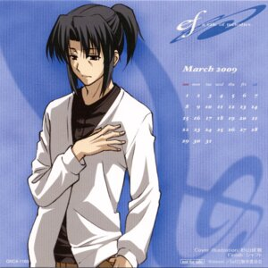Rating: Safe Score: 7 Tags: calendar ef_~a_fairytale_of_the_two~ ef_~a_tale_of_melodies~ kuze_shuuichi male screening User: fireattack