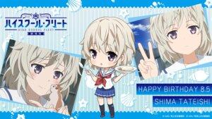 Rating: Safe Score: 8 Tags: chibi high_school_fleet seifuku tagme tateishi_shima wallpaper User: saemonnokami
