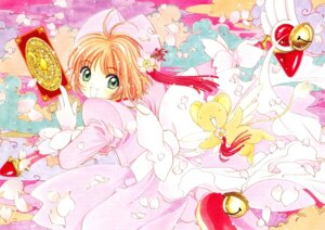 Rating: Safe Score: 7 Tags: card_captor_sakura clamp fixed kerberos kinomoto_sakura User: cosmic+T5