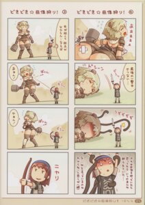 Rating: Questionable Score: 7 Tags: 4koma gatten shadow_of_the_colossus shigatake valus wander User: MDGeist