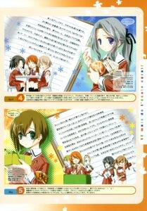 Rating: Safe Score: 4 Tags: chibi kyougetsutei miyashita_miki seifuku User: fireattack