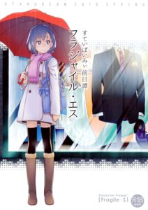 Rating: Safe Score: 29 Tags: ootsuka_mahiro otaku_beam thighhighs umbrella User: racavan