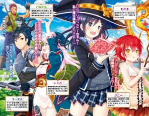 Rating: Safe Score: 19 Tags: armor monster seifuku tagme witch yano_mitsuki User: kiyoe