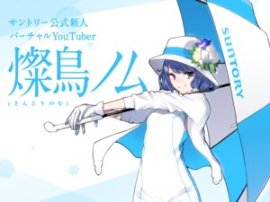 Rating: Safe Score: 17 Tags: santori_nomu suntory tagme umbrella User: saemonnokami