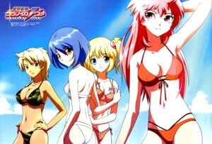 Rating: Safe Score: 19 Tags: ass bikini cleavage dancouga_nova eida_rossa hidaka_aoi seimii swimsuits tachibana_kurara tadano_kazuko User: Radioactive