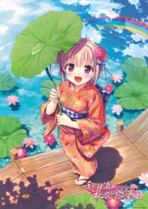 Rating: Safe Score: 49 Tags: august bekkankou sen_no_hatou_tsukisome_no_kouki tokita_kanami yukata User: DDD
