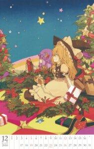 Rating: Safe Score: 15 Tags: calendar christmas crease kirisame_marisa morii_shizuki patchouli_knowledge touhou witch User: blooregardo