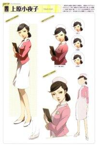 Rating: Safe Score: 3 Tags: megaten persona persona_4 sketch soejima_shigenori uehara_sayoko User: admin2
