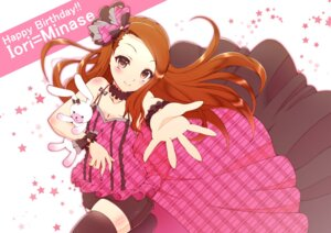 Rating: Safe Score: 32 Tags: cleavage dress minase_iori ookami_maito the_idolm@ster thighhighs User: charunetra