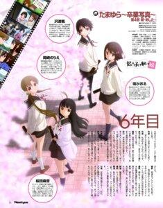 Rating: Safe Score: 13 Tags: hanawa_kaoru okazaki_norie pantyhose sakurada_maon sawatari_fuu seifuku sweater tamayura_~hitotose~ User: drop