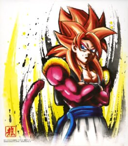 Rating: Safe Score: 3 Tags: dragon_ball_gt male User: drop