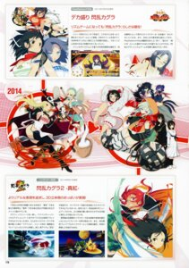 Rating: Questionable Score: 7 Tags: bloomers cleavage senran_kagura stockings sword thighhighs yaegashi_nan User: kiyoe