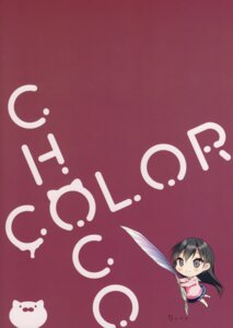 Rating: Safe Score: 2 Tags: chibi chocolate_cube miwa_futaba seifuku sweater tagme User: 桜月