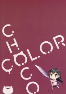 Rating: Safe Score: 3 Tags: chibi chocolate_cube miwa_futaba seifuku sweater User: 桜月