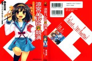 Rating: Safe Score: 3 Tags: puyo seifuku suzumiya_haruhi suzumiya_haruhi_no_yuuutsu User: Driger