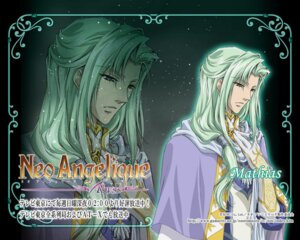 Rating: Safe Score: 2 Tags: male mathias neo_angelique wallpaper User: sakurakon1
