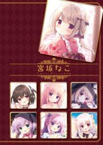 Rating: Questionable Score: 9 Tags: miyasaka_nako tagme User: Twinsenzw