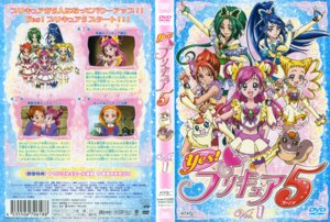 Rating: Safe Score: 3 Tags: akimoto_komachi bike_shorts coco coco_(pretty_cure) disc_cover kasugano_urara minazuki_karen natsuki_rin nuts pretty_cure yes!_precure_5 yumehara_nozomi User: CureMoe