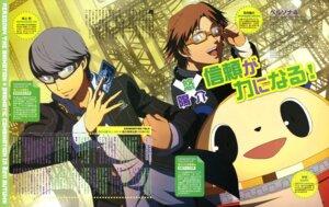Rating: Safe Score: 3 Tags: hanamura_yousuke kawano_maki kuma_(persona_4) male megane megaten narukami_yuu persona persona_4 seifuku User: Radioactive