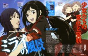 Rating: Safe Score: 7 Tags: amino_yuuka blood-c blood_the_last_vampire itadaki_shinji kisaragi_saya megane motoe_nene motoe_nono User: Ravenblitz