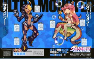 Rating: Questionable Score: 8 Tags: armor heels monster_girl no_bra tail ultra_kaijuu_gijinka_keikaku User: drop