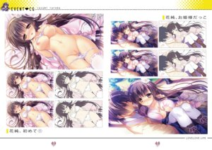 Rating: Explicit Score: 3 Tags: digital_version love_love_life User: fireattack