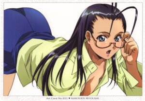 Rating: Questionable Score: 21 Tags: amano_yoki ikkitousen ikkitousen~dragon_destiny~ kakouen_myousai megane User: Envy