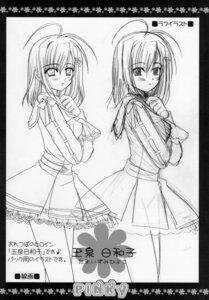 Rating: Safe Score: 3 Tags: monochrome nishimata_aoi oretachi_ni_tsubasa_wa_nai seifuku sketch tamaizumi_hiyoko User: syaoran-kun