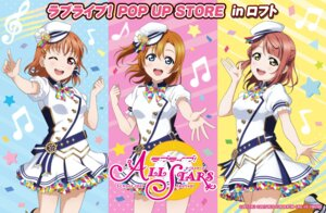 Rating: Safe Score: 14 Tags: heels kousaka_honoka love_live! love_live!_nijigasaki_high_school_idol_club love_live!_school_idol_festival love_live!_school_idol_festival_all_stars love_live!_sunshine!! tagme takami_chika uehara_ayumu uniform User: saemonnokami