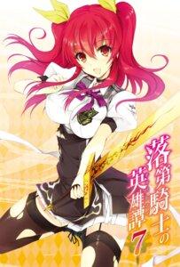 Rating: Safe Score: 13 Tags: rakudai_kishi_no_cavalry seifuku stockings sword tagme thighhighs torn_clothes won_(az_hybrid) User: kiyoe