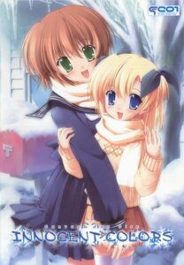 Rating: Safe Score: 9 Tags: canvas_2 housen_elis kikyou_kiri nanao_naru User: petopeto