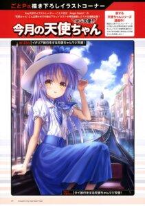 Rating: Safe Score: 21 Tags: angel_beats! goto-p tenshi User: drop