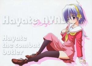 Rating: Safe Score: 13 Tags: ayasaki_hayate crossdress hata_kenjirou hayate_no_gotoku male seifuku thighhighs User: Moonworks