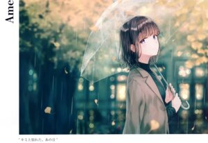Rating: Safe Score: 49 Tags: hiten hitenkei sweater tagme umbrella User: kiyoe