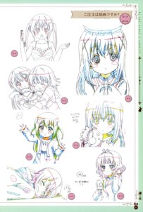 Rating: Questionable Score: 5 Tags: gochuumon_wa_usagi_desu_ka? User: Twinsenzw