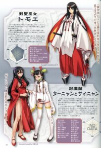 Rating: Safe Score: 21 Tags: chinadress dress eiwa japanese_clothes miko nakano_tomokazu pantsu profile_page queen's_blade queen's_blade_rebellion sainyang string_panties sword tarnyang thighhighs tomoe User: YamatoBomber