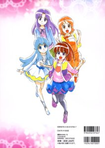 Rating: Questionable Score: 7 Tags: aino_megumi dress happiness_charge_precure! hikawa_iona oomori_yuuko pretty_cure shirayuki_hime_(precure) thighhighs User: drop