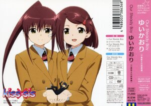 Rating: Safe Score: 7 Tags: bandaid disc_cover kissxsis scanning_dust screening seifuku shitaya_tomoyuki suminoe_ako suminoe_riko User: koyukidono