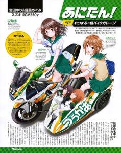 Rating: Safe Score: 14 Tags: bodysuit meguro_megumi miyata_yuri retsu_maru seifuku twocar User: drop