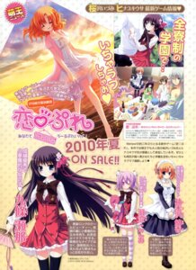 Rating: Safe Score: 6 Tags: dress koi_play maid sakurazawa_izumi seifuku summer_dress thighhighs User: crim
