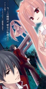 Rating: Questionable Score: 23 Tags: hidan_no_aria kanzaki_h_aria kobuichi tooyama_kinji User: h71337