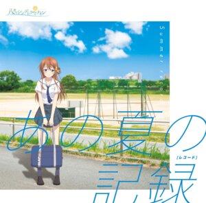 Rating: Safe Score: 23 Tags: arihara_tsubasa disc_cover hachigatsu_no_cinderella_nine seifuku tagme User: saemonnokami