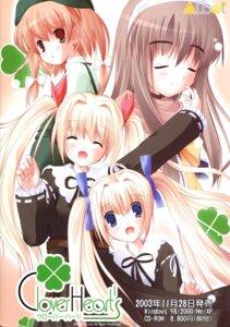 Rating: Safe Score: 6 Tags: clover_hearts komamiya_chimari mikoshiba_rea mikoshiba_rio nimura_yuuji sakaki_madoka seifuku User: admin2