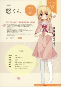 Rating: Safe Score: 31 Tags: dogyear dress kujou_danbo trap User: Hatsukoi