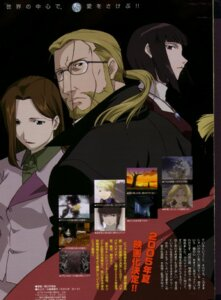 Rating: Safe Score: 8 Tags: dante_(full_metal_alchemist) fullmetal_alchemist sloth van_hohenheim User: Hidoru_Ime