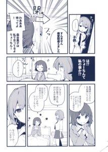 Rating: Questionable Score: 3 Tags: mishima_kurone tagme User: kiyoe