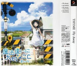 Rating: Safe Score: 4 Tags: someday's_dreamers yoshizuki_kumichi User: Radioactive
