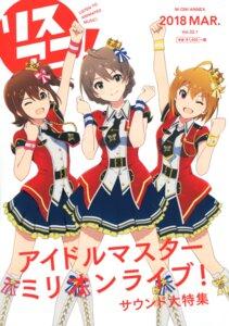 Rating: Safe Score: 18 Tags: ibuki_tsubasa kasuga_mirai sakuramori_kaori taromachico the_idolm@ster the_idolm@ster_million_live! User: fireattack